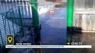 В деревнях Башкирии вода начала затоплять частные подворья