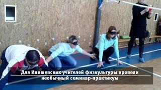 UTV. Новости севера Башкирии за 25 января (Нефтекамск, Дюртюли, Янаул, Татышлы)