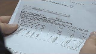 Решение городской администрации по вопросу платы за отопление