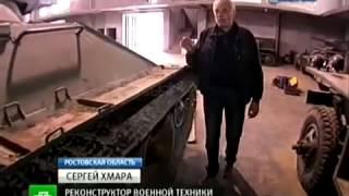 Легендарный советский танк Т34 пролежавший под водой 70 лет вернули к жизни