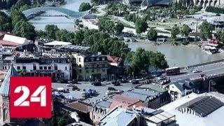 Не до отдыха: Грузия пытается придумать выход из сложной ситуации - Россия 24
