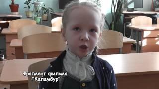 """Благовещенск, РБ,школа №2, телестудия """"БОЛЬШАЯ ПЕРЕМЕНА"""", """"МАЛЫШОК"""""""