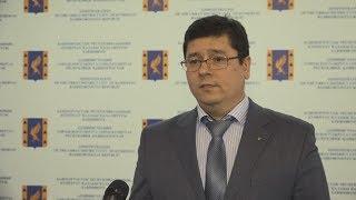 Комиссия по проверке начислений платы за отопление