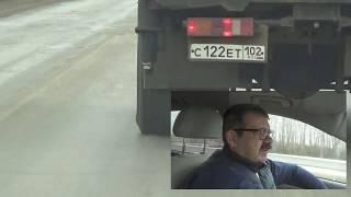 """""""Золотая дорога"""" Уфа - Стерлитамак. Дорожные заметки Андрея Потылицына"""
