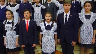 Бәләбәй ҡалаһы Башҡор гимназия интернаты М Кәрим флешмоб