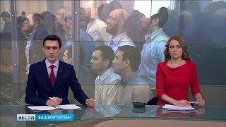 Вести-Башкортостан - 21.02.19