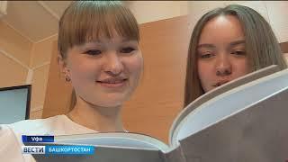 В медиацентре «Россия» представили издание «Лица Победы»