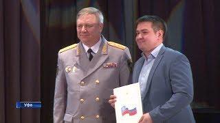 Журналисту ГТРК «Башкортостан» вручили почетную грамоту МЧС по РБ