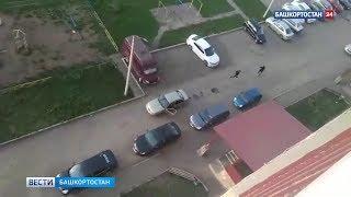 «Рядом же дети!» В Башкирии во дворе жилого дома устроили стрельбу