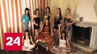 Раскрыт секрет липового успеха столичной банды гипнотезеров-шантажистов - Россия 24