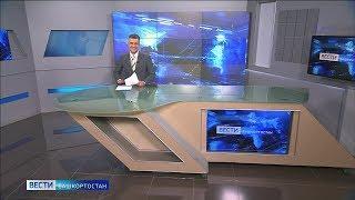 Вести-Башкортостан - 20.01.20