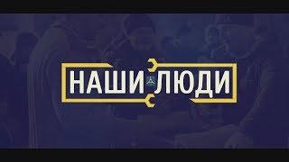 Наши  люди. Альбина Сулейманова - сотрудник филиала РЦСПН г.Нефтекамск