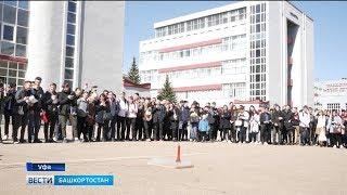 Уфимский авиационный университет отправил в небо ракету