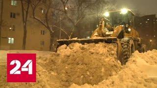 В Башкирии устраняют последствия сильного снегопада - Россия 24