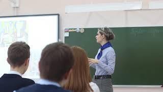 «Учитель года Башкортостан - 2019»