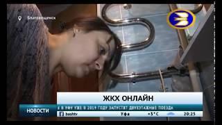 Башкортостан выбирает АСКУЭ ВАВИОТ