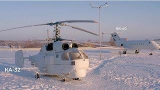 Город авиастроителей Кумертау – новое промо ГТРК «Башкортостан»