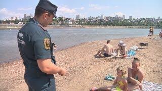 UTV. Сотрудники МЧС считают, что в Башкирии не хватает пляжей  В этом году их 75