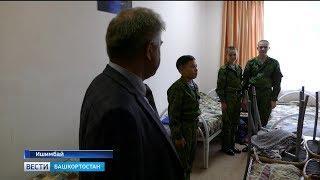 Башкирский кадетский корпус в Ишимбае готовится к новому учебному году