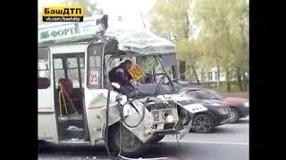 ДТП Нефаза и ПАЗа в Уфе 10.10.18