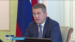 Радий Хабиров раскритиковал глав муниципалитетов за низкую активность в привлечении инвестиций