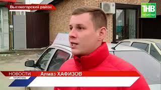 Штрафы с аэростатов в Татарии и в Башкирии