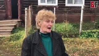 """Жители Белорецка сняли видеоролик о том, как живет """"башкирская глубинка"""""""