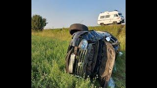 Дорожный патруль Уфа выпуск 151 (эфир от 27.07.2020) на #БСТ #ДТП #Уфа #авария #Башкирия #ЧП #Уфа