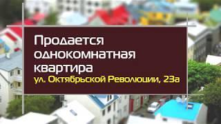 Продается однокомнатная квартира в ЖК «Уфимский кремль» в Уфе, по ул  Октябрьской революции, 23а вид