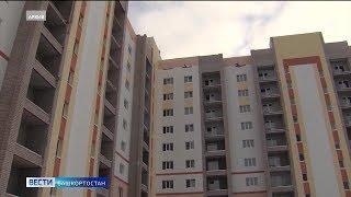 128 проблемных домов в Башкирии сдадут до 2023 года