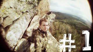 Поход по горам в Башкирии ( OtvertkaVlog # 1 )