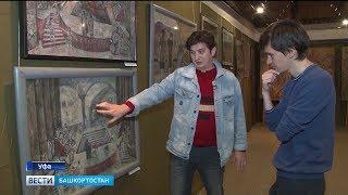 Выставка Руслана Магалимова «Время собирать» выдвинута на Молодёжную премию имени Шайхзады Бабича