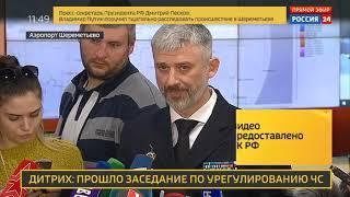 Министр транспорта Евгений Дитрих заявил: оснований для запрета на полеты SSJ-100 нет!