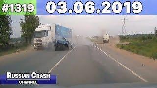 ДТП. Подборка на видеорегистратор за 03.06.2019 Июнь 2019