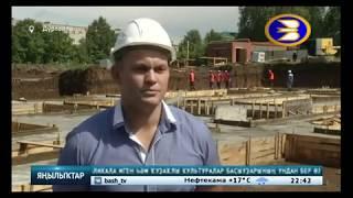 Строительство детской поликлиники в г. Дюртюли