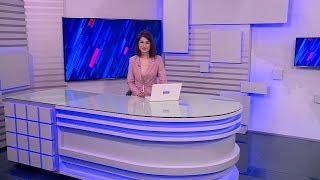 Вести-24. Башкортостан - 05.12.19