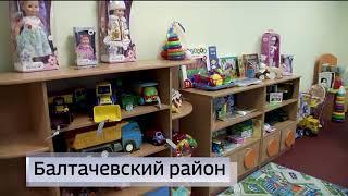 Новости районов - 13.01.20