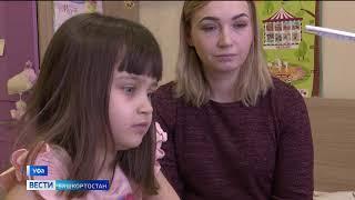 Телеканал «Башкортостан 24» начинает трансляцию первых телеуроков для первоклассников