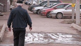 Новости UTV. Проблемы с дорогами и тротуарами в посёлке Мариинский Стерлитамакского района