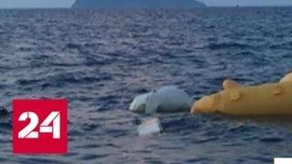 В Италии обнаружено тело погибшей в авиакатастрофе россиянки - Россия 24