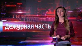 Вести Башкортостан. Кто заставил давлекановца копать себе могилу,