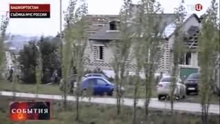НОВОСТИ СЕГОДНЯ 31 08 2014 ЖЕСТЬ Торнадо, Ураган в Башкирии • ПОСЛЕДНИЕ НОВОСТИ УКРАИНА РОССИЯ