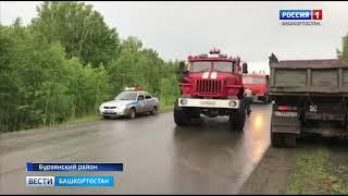В ДТП в Башкирии погибла семья из четырех человек