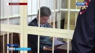 Бывшего вице-премьера Башкирии Евгения Гурьева доставили в зал суда