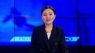 Женская сборная КР подарила Нурбеку Изабекову золотые Apple Watch / НТС-Спорт / Кыргызстан