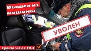 БЕСПРЕДЕЛ ДПС!!!