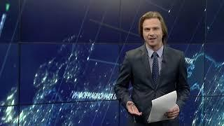 """""""Итоги недели"""" от 22.03.2020"""