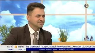 """Передача """"Салям"""" на БСТ от 16.09.2019г."""