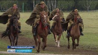 На родине генерала Шаймуратова его юбилей отметили исторической реконструкцией боя