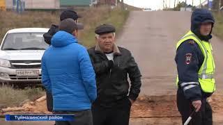 Башкирия, Ящур, Туймазы, Кандры, введен карантин 6 октября 2017, видео